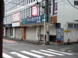 wadamachi