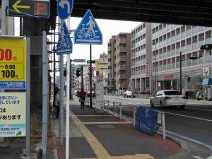和田町停留所