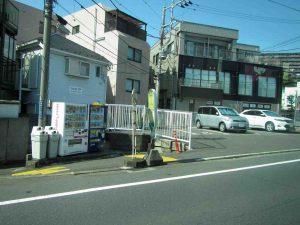 和田町交差点バス停